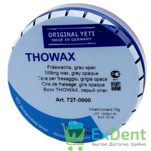 Воск Thowax - фрезерный, серый опак Yeti (70 г)