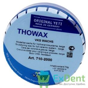 Воск Thowax VKS - Wachs моделировочный, бежевый Yeti (70 г)