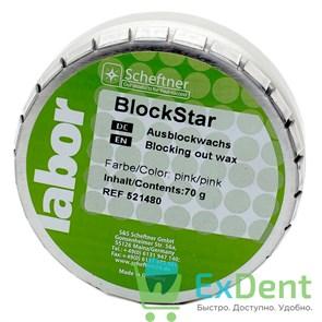Воск BlockStar - для блокировки поднутрений, розовый Scheftner (70 г)