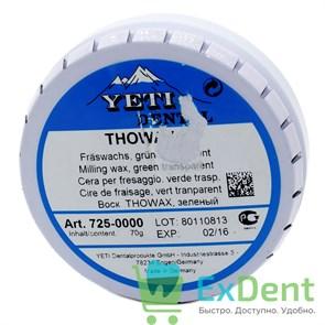 Воск Thowax - фрезерный, зеленый Yeti (70 г)