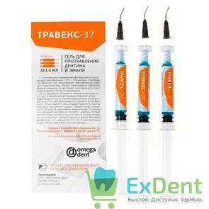 Травекс-37 - гель для протравливания эмали и детина (3 х 3,5 мл)