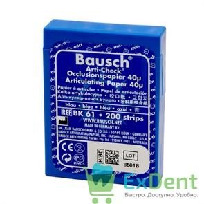 Артикуляционная бумага прямая, синяя Bausch (40 мкм х 200 шт)