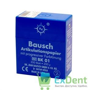 Артикуляционная бумага прямая BK01, синяя Bausch (200 мкм х 300 шт)