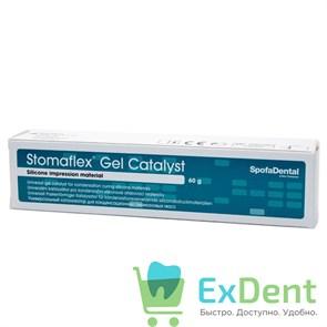 Stomaflex (Стомафлекс) Gel Catalyst -  универс. катализатор для конденсационных силиконовых масс (60