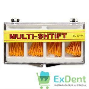 Штифты беззольные лабораторные оранжевые конус 1,5 мм (80 шт), MULTI-SHTIFT