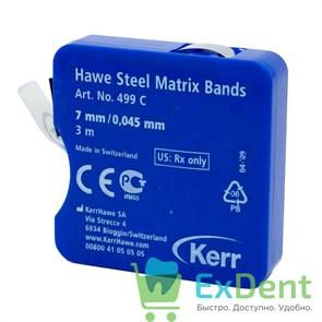 Матрицы ленточные стальные Hawe Steel Matrix Bands (толщина 0,045 мм, ширина 7 мм, длинна 3 м)