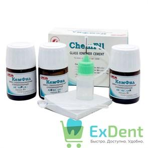 Кемфил - стеклоиономерный цемент (А3, В2, С4 - 3 х 8 г)