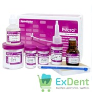 Evicrol (Эвикрол) - пломбировочный материал химического отверждения (40 г + 3 х 10 г + 26 г + 14 г)