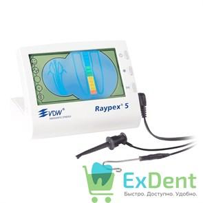 Апекслокатор Raypex (Райпекс) 5