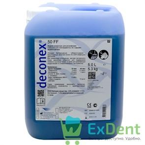 Дезинфицирующее средство Deconex (Деконекс) 50 FF (5 л), для поверхностей и изделий