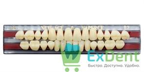 Гарнитур акриловых зубов B2, T4 Gloria New Ace (28 шт)