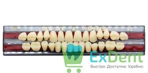 Гарнитур акриловых зубов A2, SS2 Gloria New Ace (28 шт)
