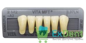 Гарнитур фронтальных зубов, 2M2, (A2) L37LN, Vita MFT (6 шт)