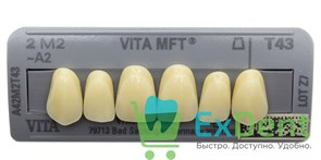 Гарнитур фронтальных зубов, 2M2, (A2) T43, Vita MFT (6 шт)