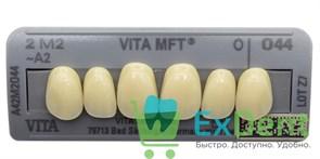 Гарнитур фронтальных зубов, 2M2, (A2) O44, Vita MFT (6 шт)