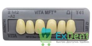 Гарнитур фронтальных зубов, 2M2, (A2) T41, Vita MFT (6 шт)