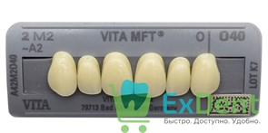 Гарнитур фронтальных зубов, 2M2, (A2) O40, Vita MFT (6 шт)