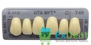 Гарнитур фронтальных зубов, 2M2, (A2) T49, Vita MFT (6 шт)