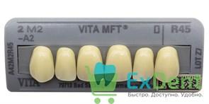 Гарнитур фронтальных зубов, 2M2, (A2) R45, Vita MFT (6 шт)