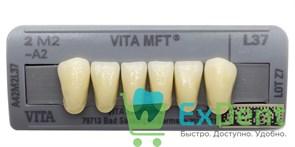 Гарнитур фронтальных зубов, 2M2, (A2) L37, Vita MFT (6 шт)