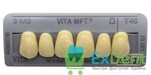 Гарнитур фронтальных зубов, 3M2, T46, Vita MFT (6 шт)