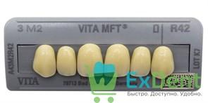 Гарнитур фронтальных зубов, 3M2, R42, Vita MFT (6 шт)
