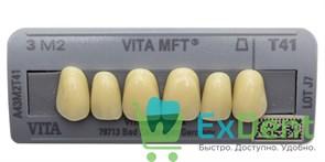 Гарнитур фронтальных зубов, 3M2, T41, Vita MFT (6 шт)