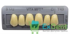 Гарнитур фронтальных зубов, 3M2, T43, Vita MFT (6 шт)