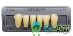 Гарнитур фронтальных зубов, 3M2, L37, Vita MFT (6 шт)