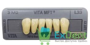 Гарнитур фронтальных зубов, 3M2, L33, Vita MFT (6 шт)