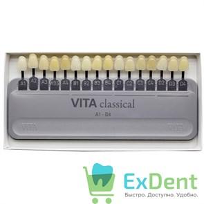 Расцветка VITA classical A1-D4, акриловых зубов