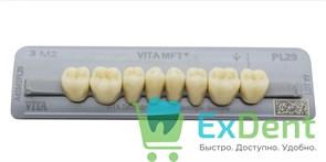 Гарнитур боковых зубов - 3M2, PL29, Vita MFT (8 шт)