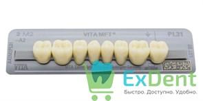 Гарнитур боковых зубов - 2M2 (A2) PL31, Vita MFT (8 шт)