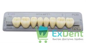 Гарнитур боковых зубов - 2M2 (A2) PL33, Vita MFT (8 шт)