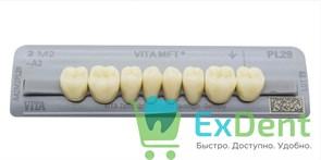 Гарнитур боковых зубов - 2M2 (A2) PL29, Vita MFT (8 шт)