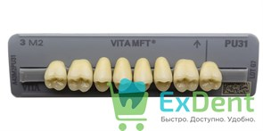 Гарнитур боковых зубов - 3M2, PU31, Vita MFT (8 шт)