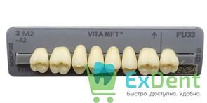 Гарнитур боковых зубов - 2M2 (A2) PU33, Vita MFT (8 шт)