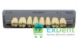 Гарнитур боковых зубов - 3M2, PU33, Vita MFT (8 шт)