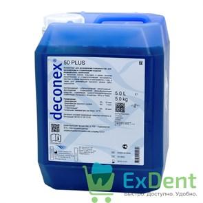 Дезинфицирующее средство Deconex (Деконекс) 50 Plus (5 л), для поверхностей и изделий
