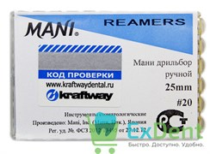 Reamers №20, 25 мм, Mani, каналорасширитель (дрильбор) ручной (6 шт)