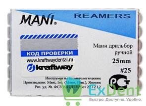 Reamers №25, 25 мм, Mani, каналорасширитель (дрильбор) ручной (6 шт)