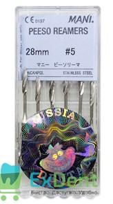 Peeso Reamers №5, 28 мм, Mani, расширитель устьев корневых каналов, машинный (6 шт)